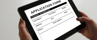 Application for Services